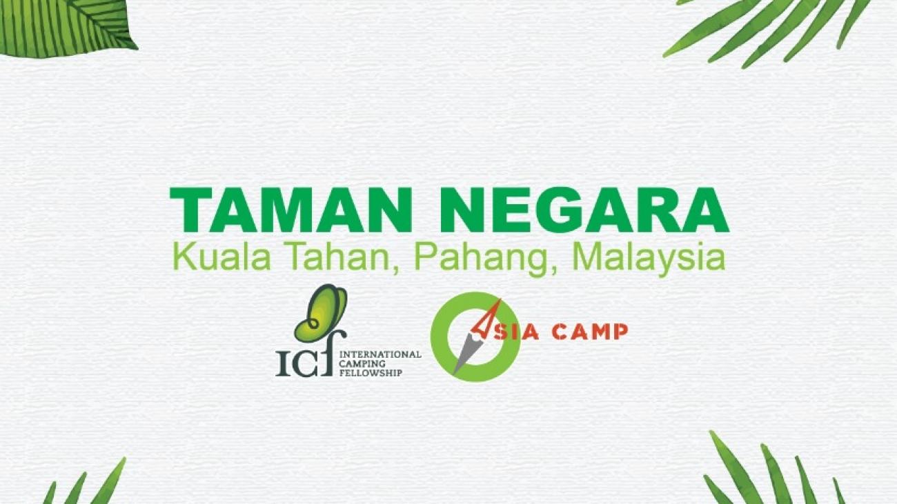 National Park Taman Negara Malaysia (20)